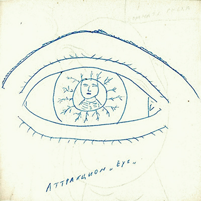 eye_S