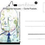postcard_back_04