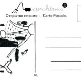postcard_back_10