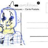 postcard_back_12